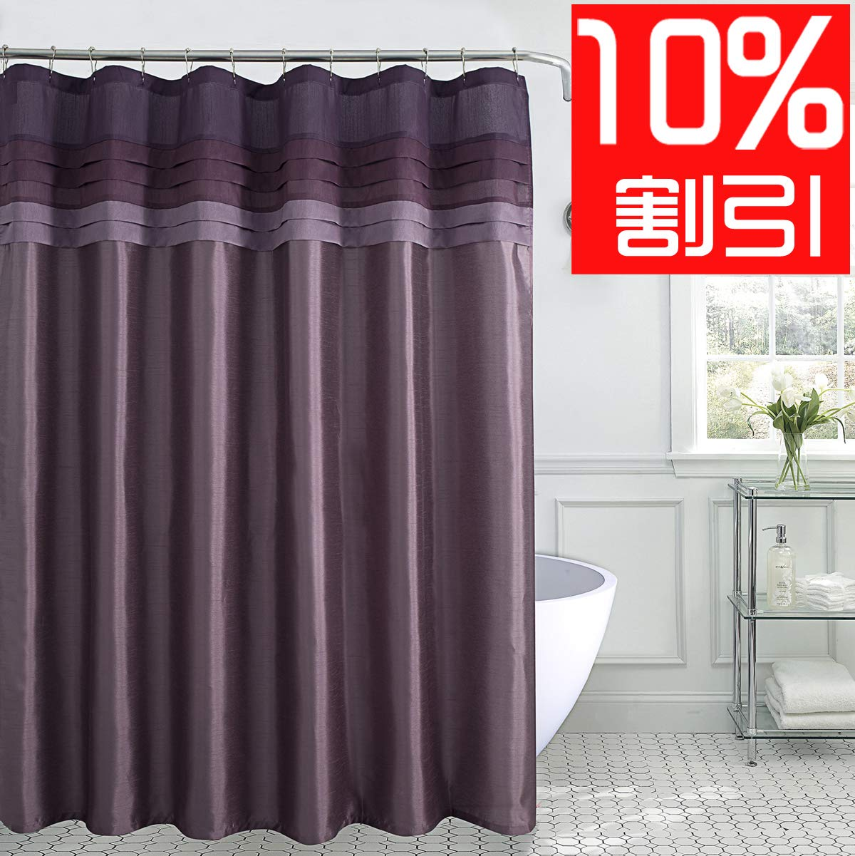 Jarl Home 70 72 Shower Curtains For Bathroom 3 Color Stitching Polyester Purple Shower Curtain Without Hooks