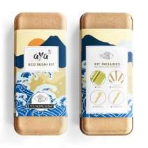 Sushi Making Kit - Original AYA Eco Sushi Kit - All Natural Eco-friendly - Biodegradable Bamboo - 2 Sushi Mats - 5 Pairs of Chopsticks - 1 Paddle - 1 Spreader