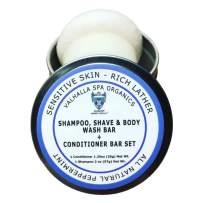 Shampoo, Shave & Body Wash Bar + Conditioner Set