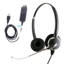 Voice Tube Microphone USB Headset Built in GN netcom Quick Disconnect for Skype, Cisco Jabber, Avaya One-X Agent, 3CX VoIP softphones.