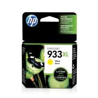 HP 933XL   Ink Cartridge   Yellow   CN056AN