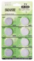 SKOANBE CR2032 3 Volt Lithium Button Coin Cell Battery-8-Pack