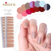 HIGH'S Single Color Series Classic Collection Manicure Nail Polish Strips Nail Wraps, Sienna
