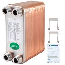 """BestEquip Heat Exchanger 3""""x7.5"""" 50 Plates Brazed Plate Heat Exchanger 316L 3/4"""" MPT Heat Exchanger EATB12 Beer Wort Chiller for Hydronic Heating"""