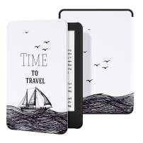 Ayotu Case for All-New Kindle(10th Gen, 2019 Release) - PU Leather Cover with Auto Wake/Sleep-Fits Amazon All-New Kindle 2019(Will not fit Kindle Paperwhite or Kindle Oasis),The Time to Travel