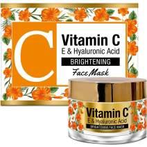 StBotanica Vitamin C, E & Hyaluronic Acid Brightening Face Mask, 50g