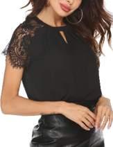 Pinspark Women's Sexy O Neck Keyhole Short Cap Lace Sleeve Chiffon Blouse Shirt S-XXL