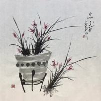 AM003 Hmayart Top Quality Double Layer Chinese Xuan Paper/Rice Paper for Brush Ink Calligraphy/Sumi Painting/Gongbi Painting 7 Sheets (54.33in) with Gift Box (raw Double Xuan)