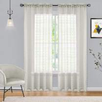 Guken Voile Drapes Light Filtering Curtains 2 Panels Rod Pocket Pom Pom Dot Fairy Texture Sheer Pattern Curtains for Girls Bedroom Kids Room Nursery Bathroom Windows, 52''84'', Silver Grey, Set of 2