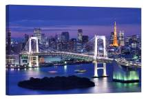 LightFairy Wall Art for Living Room - Glow in The Dark Canvas Painting - Stretched and Framed Giclee Print - Tokyo Prefecture Kanto Honshu Japanese - Wall Decorations for Bedroom - 46 x 32 inch