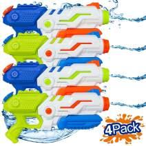 Liberty Imports Max Burst Super Water Gun High Capacity 600ml Power Soaker Blaster - Kids Toy Swimming Pool Beach Sand Water Fighting (4 Pack)