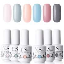 UV Gel Nail Polish Set - Pink Nude Gray Series 6 Colors Nail Art Gift Box, Soak Off UV LED Gel Polish Kit 8ml