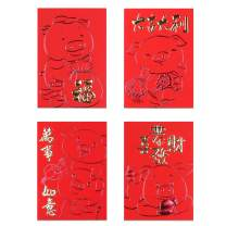 KI Store Red Envelopes for Chinese New Year Envelope Red Packet/Lai See/Hong Bao for Spring Festival, Wedding, Graduation, Birthday, and Baby (Year of Pig)