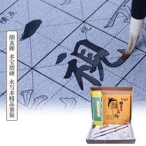 Tianjintang Eco-Friendly Rewritable Chinese Calligraphy Water Writing Book Set for Learners Yan Zhenqing 颜真卿 多宝塔碑
