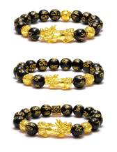 BOMAIL Feng Shui Pixiu Bracelets- Obsidian Bead Dragon Elastic Charm Bracelet Pi Yao Attract Wealth Money Good Luck Bracelets for Men Women