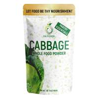 Iya Foods Cabbage Powder 1 lb. Whole Food Vegetable. Made 100% from Green Cabbage. Non-GMO, Gluten-Free, Grain-Free, Low Calories. Each 1 lb. Pack of Cabbage Powder Contains 91 Servings of 5g/Serving