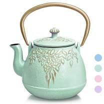 Cast Iron Teapot,Tea kettle cast iron,Tea pot with infusers for loose tea,Leaf Design Teapots Coated with Enameled Interior for 32 Ounce-Aqua Green
