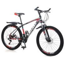 Artudatech MTB 21 Speed Bikes Bicycle 27.5 inches Wheels Adults Mountain Bike Men Women