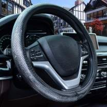 ZATOOTO Car Steering Wheel Cover Leather - Soft Black Silver Microfiber Leather Massage Universal 15 inch for Women Men 134 SR