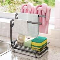 SAYZH Sponge Holder Caddy with Drain Tray for Organizing Kitchen Sink Sponge/Sink Plug/Rags/Brush, Black
