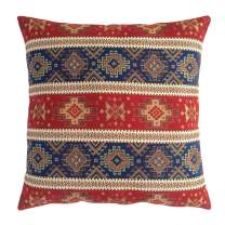 """pillowerus Tapestry Gobelin Red-Blue 20""""x20"""" Throw Decorative Pillow Cover Sham Ethnic Kilim Aztec Tribal Mayan Bohemian Style for Home Decor, Sofa, Couch, Porch, Patio, Window Seat"""