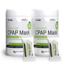AWOW Professional CPAP Mask Cleaning Wipes Advanced Odor Control Formula, 75 ct 2pk Canister Plus 10 Travel Wipes,160 Wipes