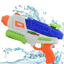 Water Super Soaker Squirt Gun for Boys/Girls/Adults,Long Range Water Pistol Pool Toys for Summer Party Shooter,Water Blaster Gun for Cat Dog Training
