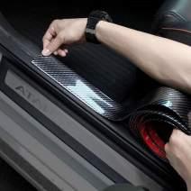 Door Entry Guards Scratch Cover Protector Paint Threshold Guard,carbon fiber rubber car bumper Door Guard /Rear Bumper Guard Scratch scratch protection strip 100% waterproof(width5CM long2.5M)