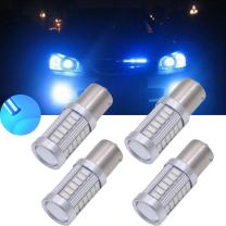TUINCYN BAU15S PY21W LED Bulb Blue Brake Light Bulb Super Bright 8000K 5630 33SMD 1156 7507 12496 5009 7507AST Turn Signal Light Back Up Reverse Light Parking Light DC 12V (Pack of 4)