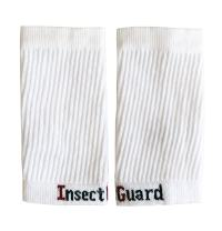"""InsectGuard XW - Permethrin Treated Tick & Mosquitoes Insect Repellent Extra Wide 7"""" Long Pair of Sleeves/Gaiters (White)"""