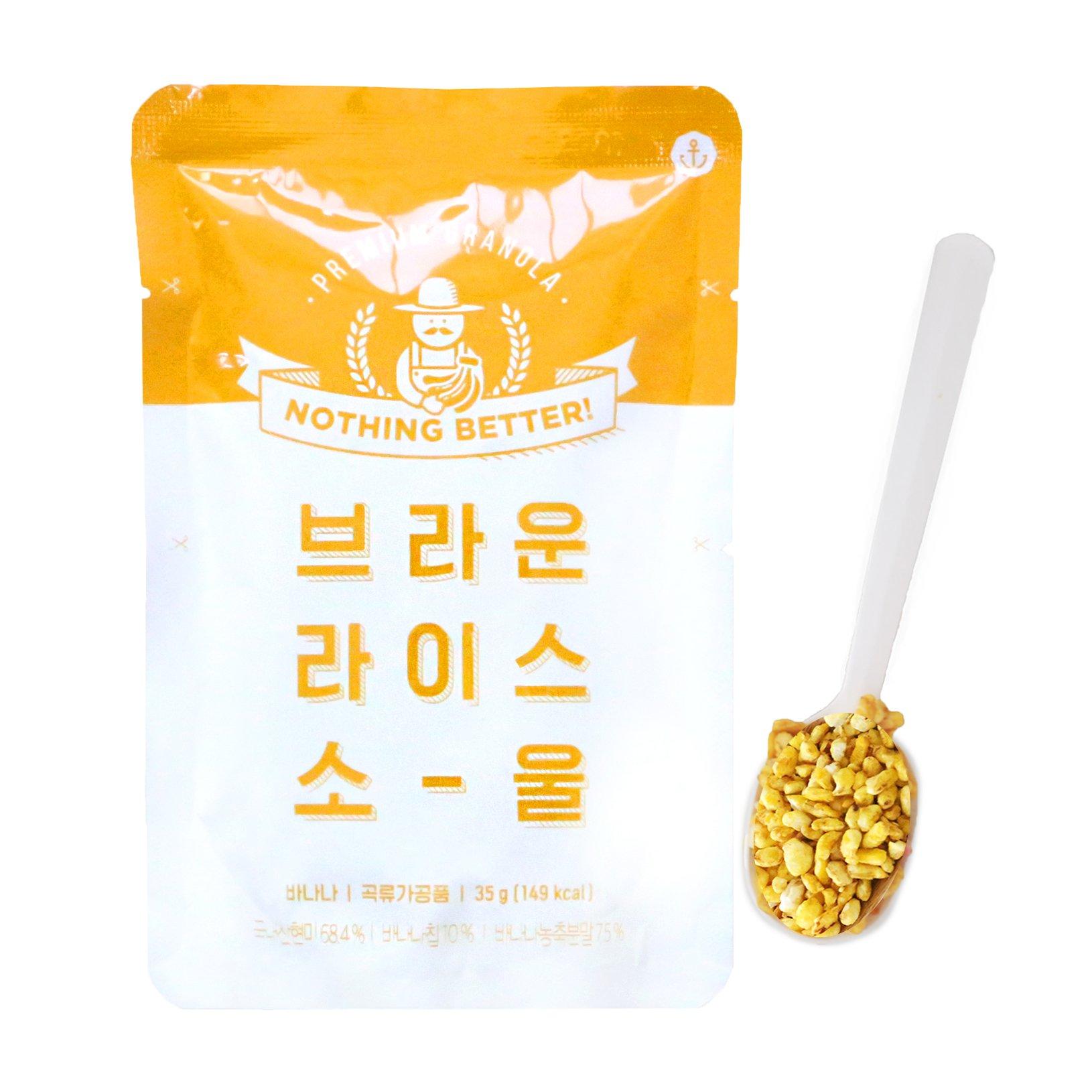 Dano Brown Rice Breakfast Cereal, Low Sugar, 1.2 Ounce, Pack of 10 (Banana)