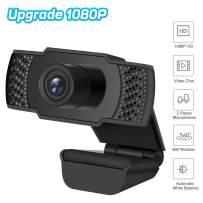 1080P HD Webcam, Digital Video Live Streaming Web Camera, Built-in Dual Microphone USB Computer Camera, PC Mac Laptop Desktop Web Cam, Noise Reduction Webcam for Xbox YouTube Skype