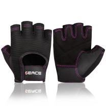 BEACE Weight Lifting Gym Gloves with Anti-Slip Leather Palm for Workout Exercise Training Fitness and Bodybuilding - Fits Men & Women