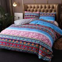 Argstar 2 Pcs Twin Bohemian Duvet Cover with Zipper, Colorful Mandala Bedding Set, Boho Floral Comforter Cover, Lightweight Microfiber Quilt Cover, 1 Duvet Cover and 1 Pillowcase