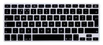 HRH Portuguese Silicone Keyboard Cover Skin for MacBook Air 13,MacBook Pro 13/15/17 (with or w/Out Retina Display, 2015 or Older Version)&Older iMac EU Layout Keyboard Protector-Black