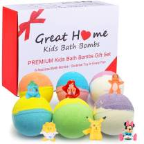 Bath Bombs For Kids Surprise Toy Inside 6 Fun Colorful Fizzy Bath Bombs Kids Bath Bombs Set