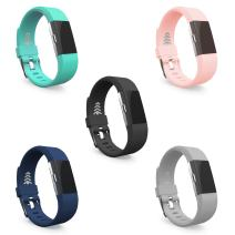 Teak - Silicone Sport Replacement Wristband for Fitbit Charge 2 - Small 5 Pack