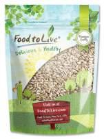 Sunflower Seeds, 1 Pound - Kernels, No Shell, Kosher, Raw, Vegan, Bulk