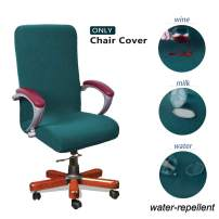WOMACO Waterproof Office Chair Cover, Computer Office Chair Covers Water-Repellent Universal Boss Chair Covers Modern Simplism Style High Back Chair Slipcover (Teal, Medium)
