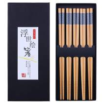 Antner 5 Pairs Bamboo Chopsticks Reusable Japanese Style Chopstick Gift Sets, Classic Natural Bamboo Chop Sticks Dishwasher Safe, 8.8 Inch/22.5cm