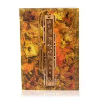 Engraved Wood Maple Leaves Bookmark with Greeting Card - A Fun Gift and Card All-in-One
