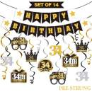 LINGTEER 34 Birthday Decorations Set - Happy 34th Birthday Party Swirls Streamers Crown Glasses Gift Box Sign | Happy Birthday Garland Banner Cheers to 34 Years Old Birthday Party Supplies