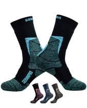 Womens Hiking Socks Outdoor Boot Socks w/Antibacterial Odor Moisture Wicking Germanium & Coolmax|Coconut Charcoal