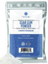 Guar Gum Powder, 1 Lb, Gluten Free, Baking Thickener & Binder, Food Grade, Keto Friendly, non-GMO