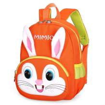 3D Cheap Bunny Travel Backpack Toddler Leash School Bookbag for Kid Boy 3-6 Year