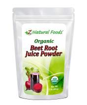 Organic Beet Root Juice Powder - All Natural Nitric Oxide Booster Supplement - Support Long Lasting Endurance - Great Pre or Post Workout Drink Mix - Raw, Gluten Free, Non GMO, Vegan, & Kosher - 1 lb