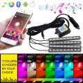 Interior Car lights. Mihaz Car Led Strip Lights,4pcs Multi-Color LED Interior Underdash Lighting Kit with Music Control by Bluetooth