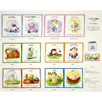 Elizabeth's Studio 0322869 Calendar 36in Book Panel Multi, Multicolor