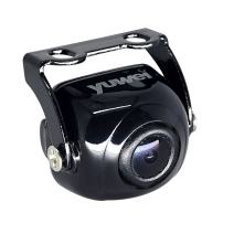 yuwei Backup Camera with 170 Degree Wide Viewing Angle High Definition and Waterproof IP68