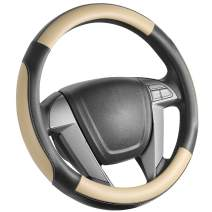 SEG Direct Car Steering Wheel Cover Small-Size for Prius Civic Model 3 Camaro Spark Rogue Mini Smart Audi with 14 inches-14 1/4 inches Outer Diameter, Beige Mirofiber Leather
